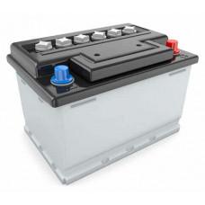 Аккумулятор Akum 50Ah R+ б/у (Бывший в использовании)