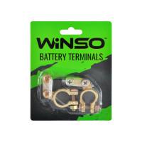 Клеммы акумуляторные Winso 2шт. латунь, вес 95 гр.